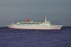 TS Hanseatic II (1:500)